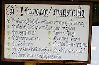 Menu sign written in Thai language.