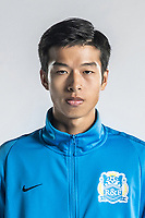 **EXCLUSIVE**Portrait of Chinese soccer player Ma Junliang of Guangzhou R&F F.C. for the 2018 Chinese Football Association Super League, in Guangzhou city, south China's Guangdong province, 23 February 2018.