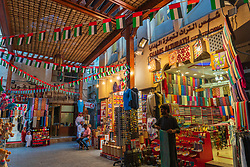 View of stalls at Dubai Souk inn Dubai, united Arab Emirates