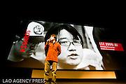 """Un autre regard coréen sur Lee Yoon-Ki, réalisateur de """"My dear ennemy"""", film projeté en panorama"""