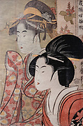 """Ukiyo-e (""""picture[s] of theFloating World"""")is a genre ofJapanese artwhich flourished from 1600s-1800s. The private """"Amuse Museum – Textile Culture and Ukiyo-e Art Museum"""" opened in 2009 in Asakusa, Tokyo, near Sensoji temple and Ueno Park. The museum houses a collection of everyday clothing and other textiles from the private collection of folklorist Chūzaburō Tanaka. It is operated and owned by the talent and entertainment agency Amuse. The museum is curated with the concept """"Don't be wasteful"""", based on the environmental and social activism of Nobel Peace Prize winner Wangari Maathai. The museum's collections were started with over 30,000 everyday clothing items from the collection of the folklorist Chūzaburō Tanaka."""