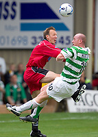 Motherwell v Celtic, Scottish Premier League, Fir Park, Motherwell.  Pic ian Stewart, Saturday 30th July 2005<br /> Keeper marshall punches clears from ~joihn Hartson