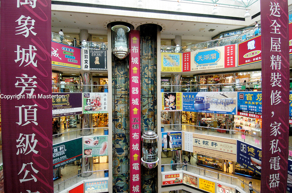 Interior of shopping mall at Lo Wu in Shenzhen in Guangdong Province China