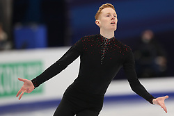 January 17, 2018 - Moscow, Russia - Ireland's Conor Stakelum performs his short program during a men's singles competition at the 2018 ISU European Figure Skating Championships, at Megasport Arena in Moscow, Russia  on January 17, 2018. (Credit Image: © Igor Russak/NurPhoto via ZUMA Press)