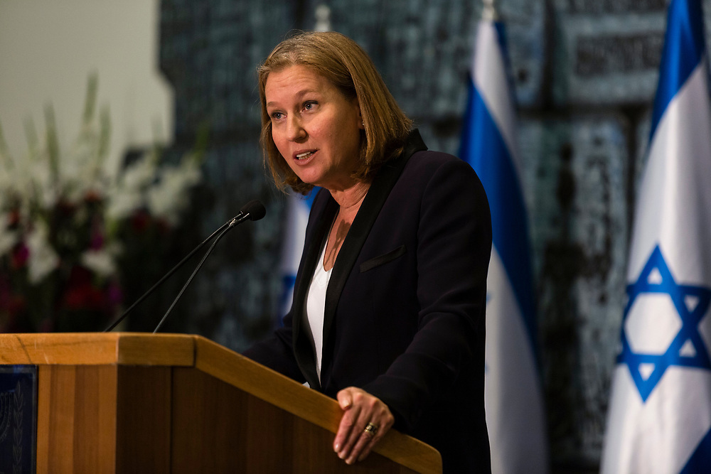 Israeli Minister of Justice Tzipi Livni speaks during an award ceremony honoring those in the fight against human trafficking, at the President's Residence in Jerusalem, Israel, on December 2, 2014. Israel appears to be heading towards an early election after Prime Minister Netanyahu fired ministers Livni and Lapid from his coalition government having failed to patch up differences.