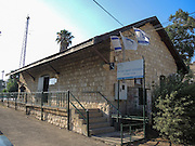The old Turkish train station in Afula, Israel.