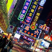 Nathan road neon, Hong Kong, China (January 2006)