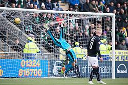 Falkirk's keeper Danny Rogers can't stop Hibernian's Kris Commons scoring their second goal. Falkirk 1 v 2 Hibernian, Scottish Championship game played 31/12/2016 at The Falkirk Stadium .