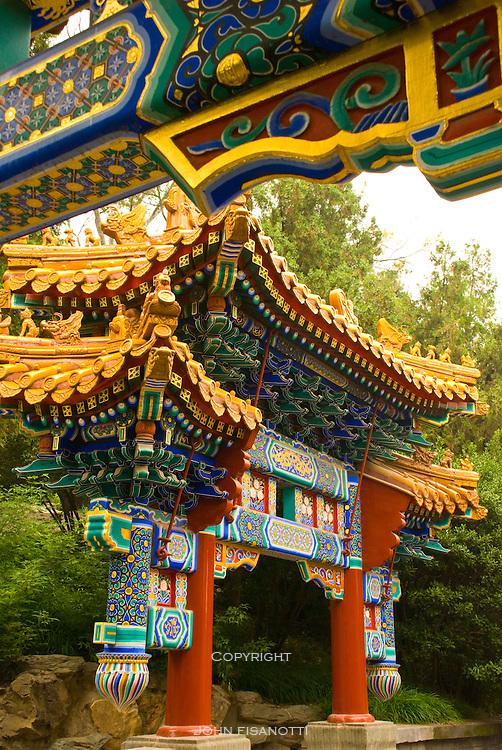 A gate in Beihai Park in Beijing