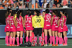 the team of Japan at the start of the match