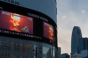Large TV screens in Shinjuku show damage caused after a magnitude .9 earthquake hit the Tohoku region of north east Japan causing tremors in Tokyo that stopped the train and cellphone networks. Many people were stranded in the centre of Tokyo over night. Tokyo, Japan Friday March 11th 2011