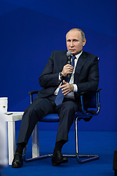 January, 30, 2018 - Moscow, Russia - Russian President Vladimir Putin gives a speech during the meeting with his authorized representatives ahead of the presidential elections in March at the Gostiny Dvor shopping mall in Moscow. (Credit Image: © Wu Zhuang/Xinhua via ZUMA Wire)