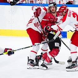 20210517: SLO, Ice Hockey - Beat Covid 19 IIHF Tournament, Poland vs Austria