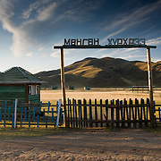 Wooden entry gate and fence with hills in background (, Mongolia - Sep. 2008) (Image ID: 080909-1858421a)