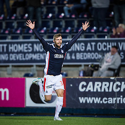 Falkirk v Rangers, Scottish League Cup 23/9/2014