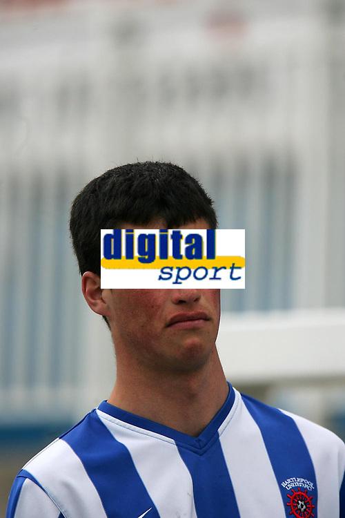 Photo: Andrew Unwin.<br />Hartlepool United v Port Vale. Coca Cola League 1. 06/05/2006.<br />A dejected Hartlepool fan.