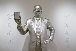 Statue of Momofuku Ando founder of Cup Noodle brand at Cup Noodle Museum in Minato Mirai district of Yokohama Japan