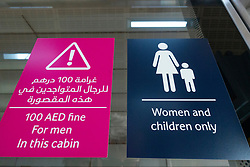 Women only carriage entrance at platform on Dubai metro, United Arab Emirates