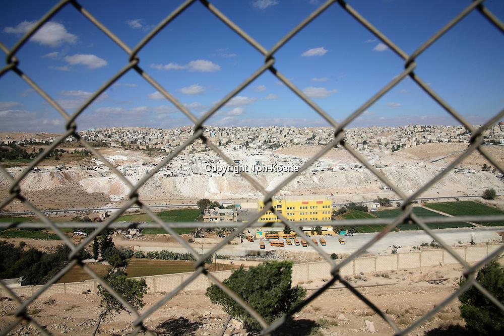 primary school in Amman, Jordan