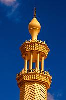 Al-Sharif Al-Hussein bin Ali Mosque, Aqaba, Jordan