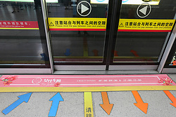 June 28, 2017 - Guangzh, Guangzh, China - Guangzhou, CHINA-June 28 2017: (EDITORIAL USE ONLY. CHINA OUT) ..Priority carriages for women can be seen at subway in Guangzhou, south China's Guangdong Province, June 28th, 2017, aiming to protect women from sexual harassment. (Credit Image: © SIPA Asia via ZUMA Wire)