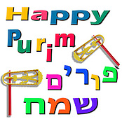 Happy joyous Purim In Hebrew and English