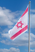 Anti-corruption protest against Prime Minister Netanyahu and his large corrupt government A group of activist [known as the Pink Flags Movement] use a pink version of the Israeli flag as their symbol