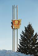 Monument to Lenin in Komsomolsk-on-Amur.Siberia, Russia
