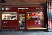 Duck, Hong Kong BBQ restaurant, on 04th April 2017 in Dublin, Republic of Ireland. Dublin is the largest city and capital of the Republic of Ireland.