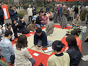 tea ceremony demonstration in Ueno park Tokyo Japan