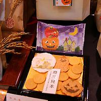 Asia, Japan, Tokyo. Display of autumn seasonal (Halloween) cookies in basement floor food halls of Department store on the Ginza.