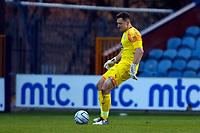 Ben Hinchliffe. Stockport County FC 4-0 King's Lynn Town FC. Vanarama National League. Edgeley Park. 13.4.21