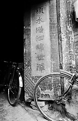 Bicycles and old door in a Beijing hutong