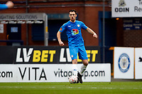 Jordan Keane. Stockport County FC 3-2 Yeovil Town FC. Emirates FA Cup Second Round. Edgeley Park. 29.11.20