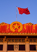 Red China Flag on Government Building, Tiananmen Square, Beijing, China, 1996