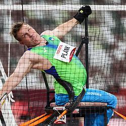 20210829: JPN, Paralympics - Tokyo 2020 Paralympics, Day 5