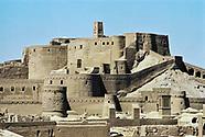 Iran. Bam starożytne miasto zniszczone podczas trzęsienia ziemi