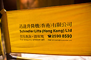 Barrier preventing people entering an elevator being repaired by Schindler Lifts Ltd in the Excelsior Hotel, Hong Kong.