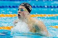 SOS Daniel HUN<br /> 200 Medley Men Heats<br /> Day02 26/08/2015 - OCBC Aquatic Center<br /> V FINA World Junior Swimming Championships<br /> Singapore SIN  Aug. 25-30 2015 <br /> Photo A.Masini/Deepbluemedia/Insidefoto