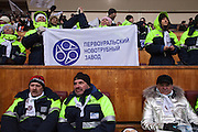 Moscow, Russia, 23/02/2003..Workers from the Pervouralskii New Piping Plant during a rally at Luzhniki sports stadium supporting Prime Minister Vladimir Putin's presidential election campaign.