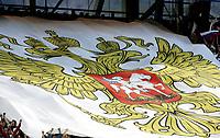 GEPA-1806085989 - INNSBRUCK,AUSTRIA,18.JUN.08 - FUSSBALL - UEFA Europameisterschaft, EURO 2008, Russland vs Schweden, RUS vs SWE. Bild zeigt Russland-Fans mit einer gro§en Fahne. Keywords: Transparent.<br />Foto: GEPA pictures/ Oskar Hoeher