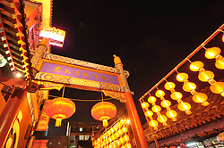 July 19, 2017 - Beijing, Beijing, China - Beijing, CHINA(EDITORIAL USE ONLY. CHINA OUT)..Tourists can enjoy local flavor of Beijing at the folk fair on Wangfujing Street in Beijing. (Credit Image: © SIPA Asia via ZUMA Wire)