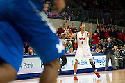 DALLAS, TX - FEBRUARY 01: Keith Frazier #4 of the SMU Mustangs celebrates after making a three-pointer against the Memphis Tigers on February 1, 2014 at Moody Coliseum in Dallas, Texas.  (Photo by Cooper Neill/Getty Images) *** Local Caption *** Keith Frazier