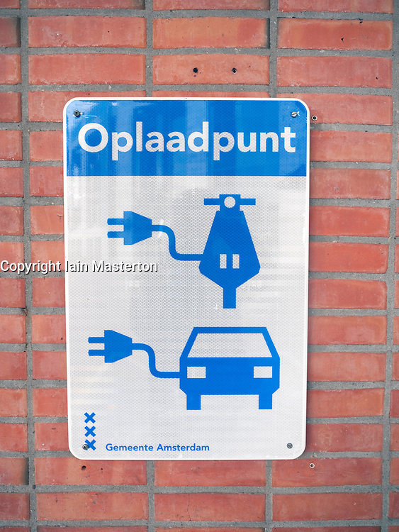 Electric car recharging station in Amsterdam The Netherlands
