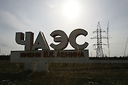 Chernobyl, Exclusion Zone, Ukraine. Entrance to Chernobyl power station. The  Chernobyl Reactor, town, plant and environs just before the 20th anniversary of the nuclear disaster.