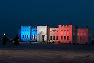 = exhibition  France exhibit in Doha  QATAR /// exposition,  La France expose a  Doha  QATAR +