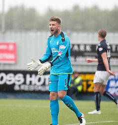 Falkirk's keeper Danny Rogers. Falkirk 1 v 2 Hibernian, the first Scottish Championship game of season 2016/17, played 6/8/2016 at The Falkirk Stadium. Pics by © Ross Schofield