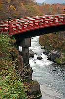 Shinkyo Bridge -  When Monk Shoto came to Nikko in order to civilize the mountains he could not cross over the Daiya river. Jinjaou, the God of Snakes,  appeared from the cloud when Shoto burned a holy fire to ask help. The Jinjaou threw two snakes and these transformed themselves into the bridge. Shinkyo Bridge was lacquered vermilion in  1636 but the bridge was washed away by a flood in 1902, and was rebuilt in 1904.