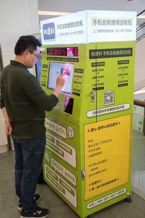 Mobile telephone repair facility in shopping centre. Using modern retail virtual technology, and using telephone payments, the item is deposited into the repair box. The telephone can be collected, repaired, several days later from same pick up point or delivered to home address. All orders are done online, which takes away the middleman and avoids need for contact with maintenance personnel or existence of a physical repair shop at the shopping centre itself. Items are collected from here and taken to central service station.