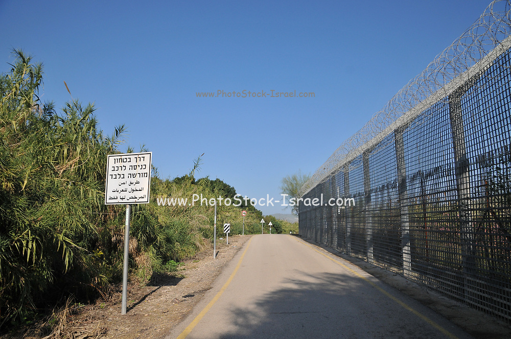 The Israeli - Jordanian Border in the Southern part of the Golan Heights, Israel